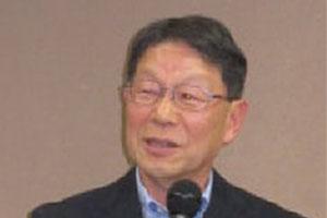Sakura Sakakibara